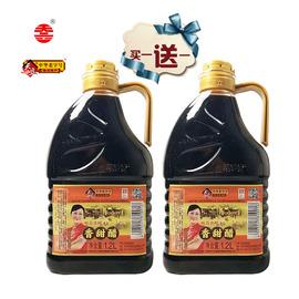 天津特产正宗独流天立香甜醋1.2L桶装纯粮酿造买1送1食醋蘸饺子醋图片