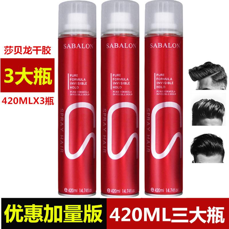 Гель для волос Артикул 597446769097