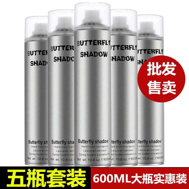 Средства для укладки волос Артикул 583217782162