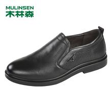 木林森男鞋正品新款头层牛皮休闲套脚耐磨商务正装皮鞋男秋季百搭