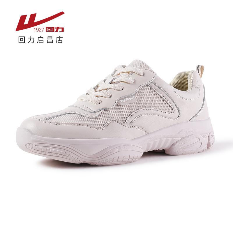回力运动鞋女鞋网眼跑步鞋休闲板鞋运动老爹鞋街拍ins学生小白鞋