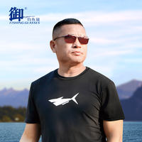 Royal brand speed control M1901 fishing glasses Bronze polarized brightening AR professional look drifting ultra clear anti-impact