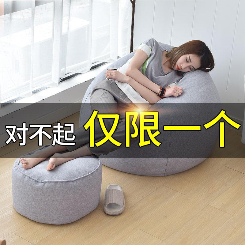 榻榻米沙发可爱