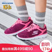 Skechers斯凯奇女童鞋 轻质防滑耐磨运动休闲鞋 664069L