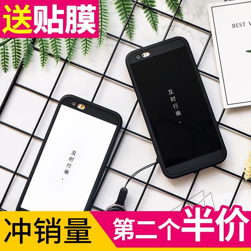 2017新款个性苹果6s手机壳iphone6全包7plus女款潮创意防摔软壳男