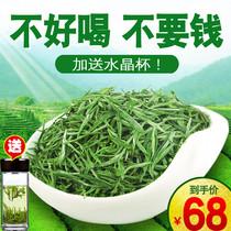 买1发2茶叶绿茶黄山毛峰茶2018新茶安徽雀舌散装毛尖茶共半斤