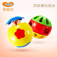 Aobei fun matching gift bag fun learning to climb the ball bath toy music enlightenment