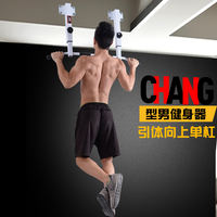 Pull-ups wall door horizontal bar home indoor double pole hanger exercise family exercise fitness equipment