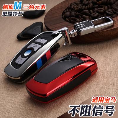 适用宝马钥匙包5系GT525li1系2系7系3系320x3x4汽车钥匙壳扣套