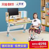 2平米骑士桦木实木儿童学习桌学生书桌写字台 1米