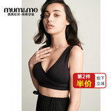 Mumme breastfeeding vest nursing bra comfortable breathable sweat-absorbent thin pregnant women breastfeeding underwear bra without steel ring