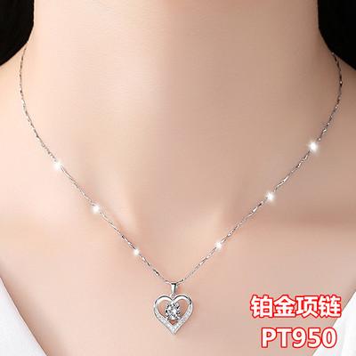 PT950铂金项链 18k白金项链 百搭珠宝首饰 钻石吊坠女款 情人礼物