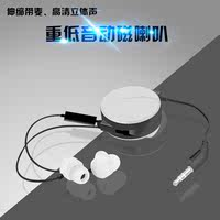 Portable telescopic in-ear automatic line headset wired with wheat millet apple Andrews mobile phone universal 1 meter