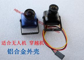 FPV摄像头 CCD FPV摄像头 航拍 超强逆光 穿越机