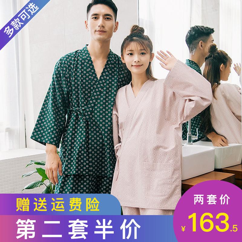 Пижамы для семейных пар Артикул 558633271345