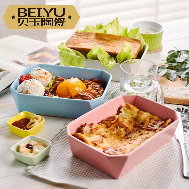菜盘子芝士焗饭创意陶瓷长方形盘烤盘