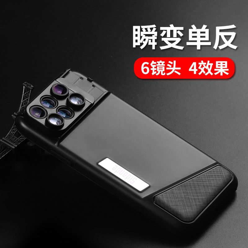 斯丹德i適用于蘋果8Phone xs7plus多功能拍照抖音神器后置攝像頭手機殼單反高清魚眼微距六合一廣角手機鏡頭