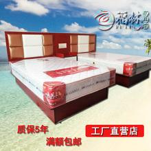 厂家直销定制酒店家具宾馆家具标间单间套房床家具软包床靠板包邮