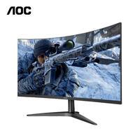 AOC C27B1H 27 inch computer esports game surface HD screen game LCD monitor 27