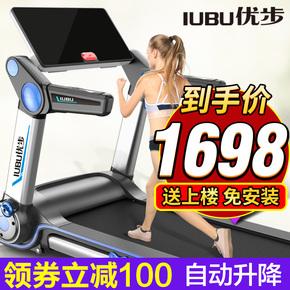 优步K5跑步机家用款减肥机小迷你折叠式超静音减震室内健身房专用