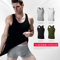 Hengyuanxiang men's vest cotton breathable Slim summer youth sports fitness hurdles bottoming shirt vest men