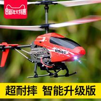Télécommande avion hélicoptère résistance chute rechargeable garçon enfants jouet anticollision bascule air UAV petit modèle