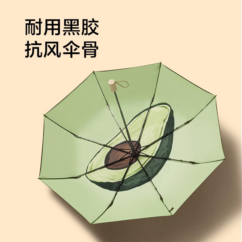 蕉下果趣小巧便携太阳伞,非常热门的送女朋友礼物