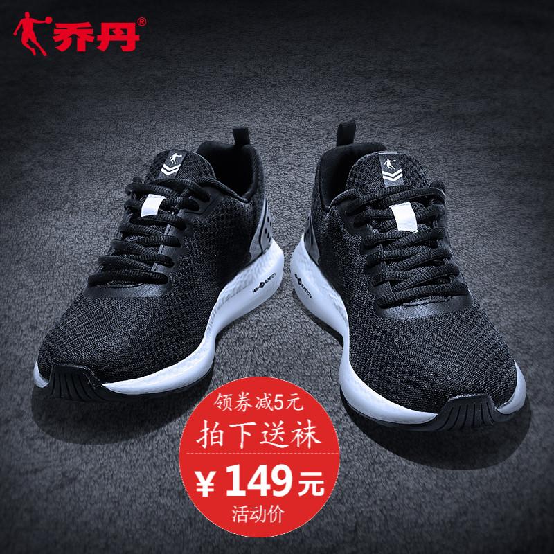 乔丹男鞋跑步鞋2018秋季新款跑鞋正品男士休闲鞋网面透气运动鞋男