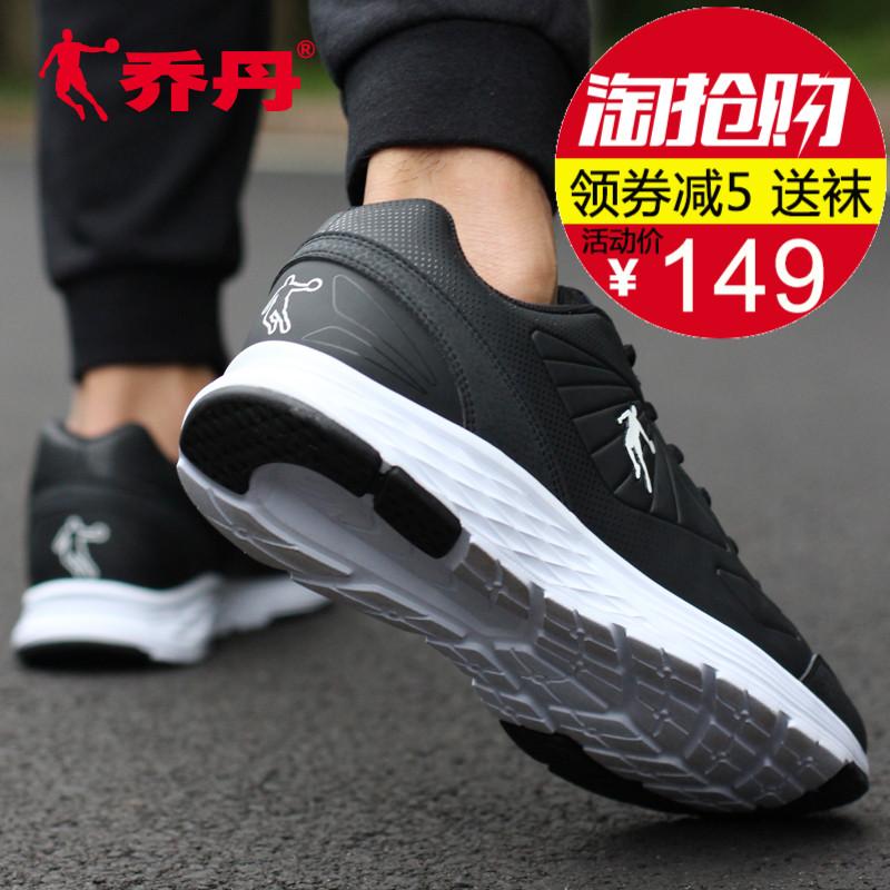 乔丹男鞋跑步鞋男2018秋季新款正品男士休闲鞋子冬季皮面运动鞋男