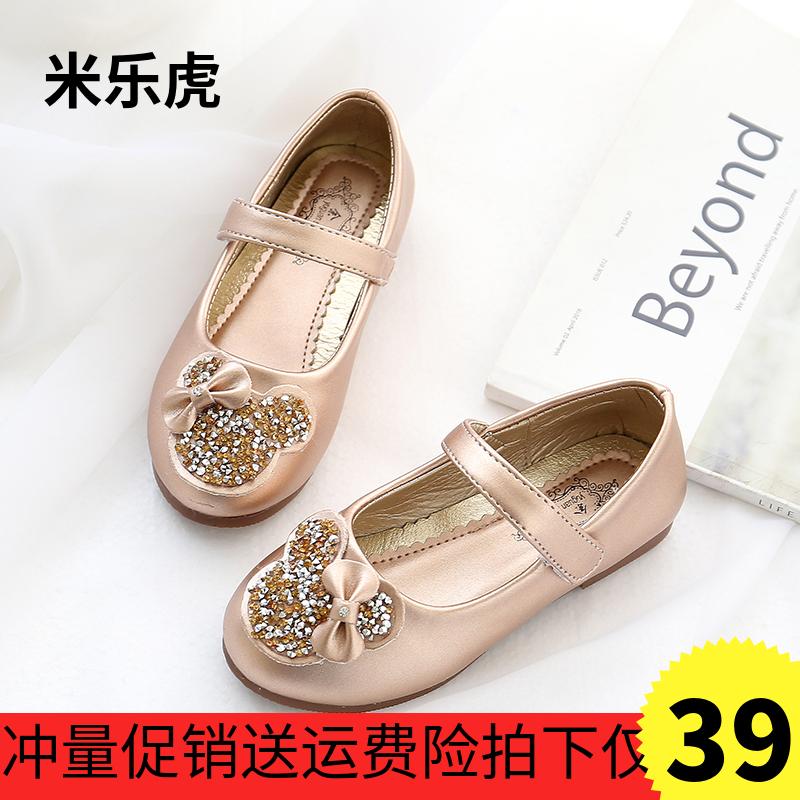儿童皮鞋女公主鞋金色