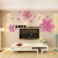 沙发背景墙贴纸 浪漫
