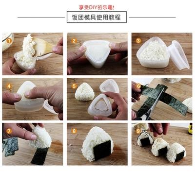 包邮 日本 DIY寿司盒手卷模具长方形粗卷大卷紫菜包饭工具饭团盒