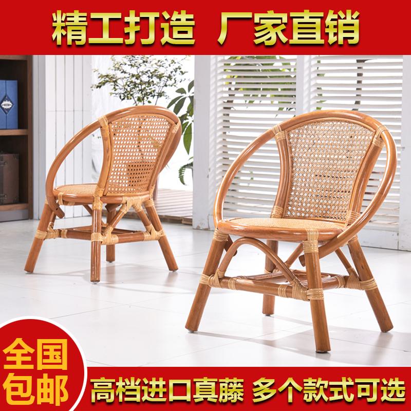 新款休闲凳子