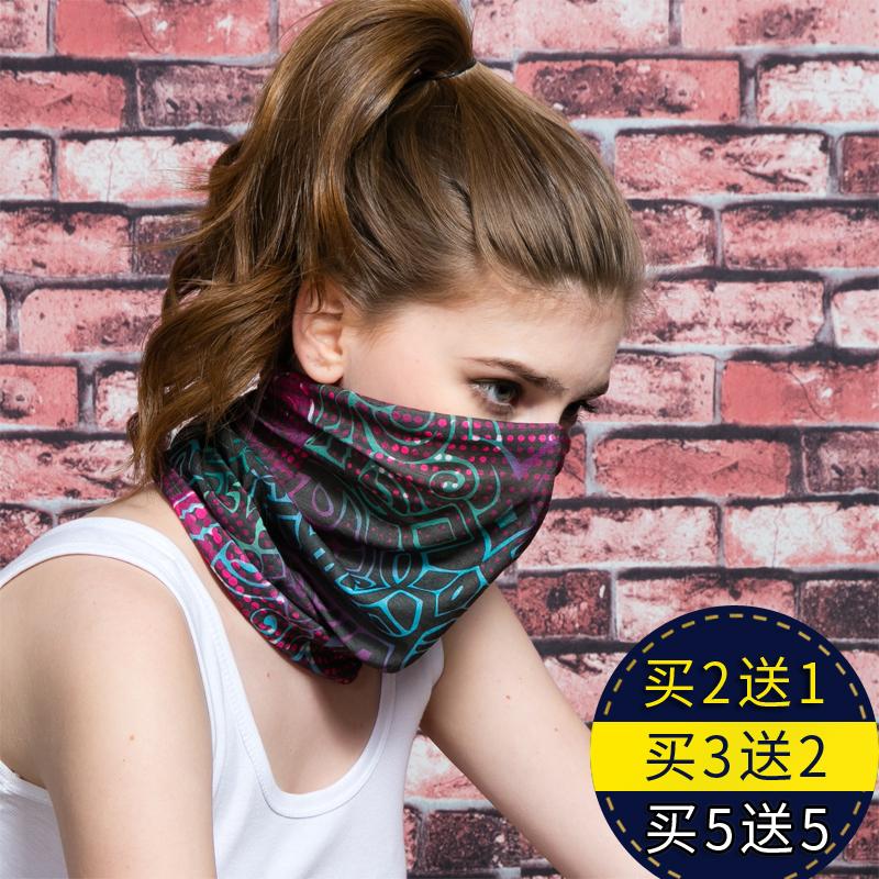 无缝自行车头巾