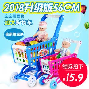 儿童过家家玩具套装大号超市购物车宝宝玩具手推车男孩女孩切水果