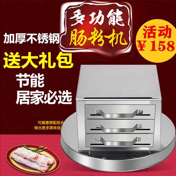 Мобильные кухни / Паровые печи Артикул 530845505773