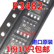 贴片sop8脚液晶电源ic芯片集成块EUP3482DIR1进口原装P3482包邮