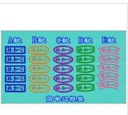 名字绣 布贴 名字贴电脑刺绣 绣字 简单边框类20个