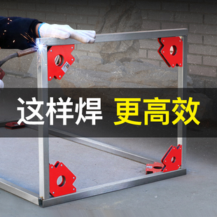 焊接定位器電焊輔助工具磁力90直角強磁焊工非神器焊接磁鐵多功能