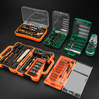 Screwdriver Set Combination Home Apple Mobile Computer Repair Disassemble Tool Cross Small Batch Starter Screwdriver