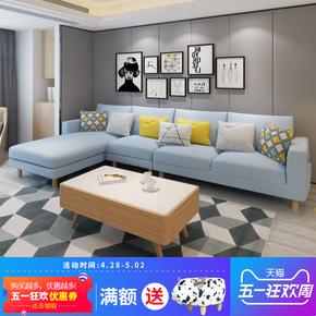大小户型客厅北欧风格布艺沙发组合转角日式实木家具简约现代整装