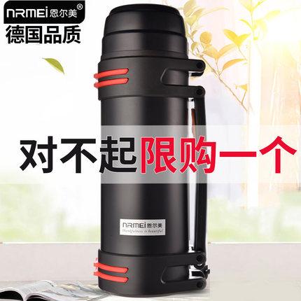 恩尔美保温杯男大容量保温壶不锈钢家用旅行热水瓶户外便携水壶2L