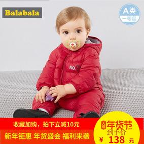巴拉巴拉婴幼儿连体衣童装小童宝宝羽绒爬服新生儿外出羽绒服哈衣
