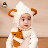 Korean version of the newborn baby handmade Elf plush line knit hat scarf two-piece suit men and women baby hat autumn and winter