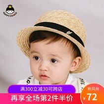 宝宝帽子超萌遮阳草帽婴儿沙滩帽凉帽儿童防晒帽婴儿帽子夏季薄款