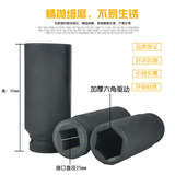 Long sleeve 1 inch 25.4mm wind cannon sleeve heavy wind cannon sleeve labor saving hexagonal pneumatic tire sleeve