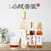 年陈糯米陈酿酒5斤装加饭老酒花雕酒10西塘乌镇古镇黄酒子陵滩
