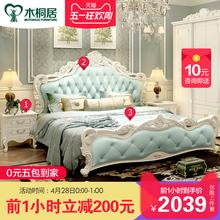 欧式大床双人床奢华婚床1.8米实木床简约1.5法式卧室公主床储物床