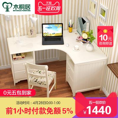 转角书桌实木田园写字台现代简约直角电脑桌台式组合家用办公桌哪个牌子好