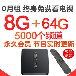安卓网络电视机顶盒子8核高清全网通无线wifi家用8G64G海外破解版